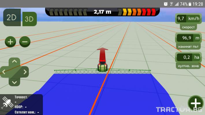 Прецизно земеделие GPS навигация 0 - Трактор БГ